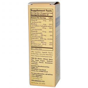 Витамин В12, Solgar, жидкий, 2000 мкг, 59,2 м