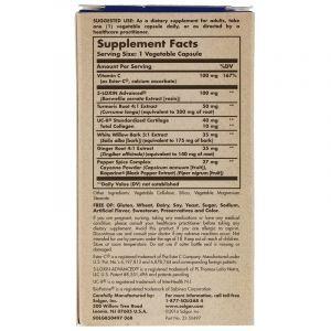 Укрепление суставов (No. 7, Joint Support Comfort), Solgar, 30 капсул (Default)