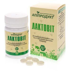 Лактовит, Lactovite, Апипродукт, 60 таблеток