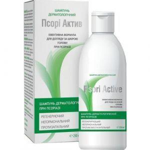 Шампунь Псори Актив, Shampoo Psori Active, Botanica, при псориазе, 250 мл
