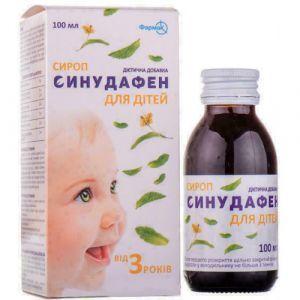 Синудафен, детский сироп, NordFarm, 100 мл