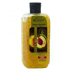 Душ-пилинг для тела витаминный коктейль с косточкой персика, Energy of Vitamins, 250 мл