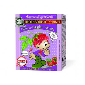 Фиточай противопростудный, Ключи здоровья, калина/солодка/малина, детский, 20 фильтр-пакетов по 1.5 г
