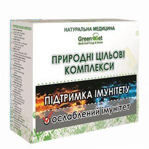 """Природный целевой комплекс """"Ослабленный иммунитет. Поддержка иммунитета после перенесенных заболеваний, операций, травм"""", GreenSet, растительные препараты, 4 шт"""