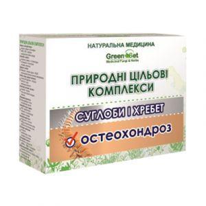 Остеохондроз, GreenSet, природный целевой комплекс, курс 2, растительные препараты, 4 шт