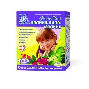 Фиточай Соня, Ключи здоровья, детский, калина/липа/малина, 20 фильтр-пакетов по 1.5 г