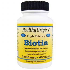 Биотин, Biotin, Healthy Origins, 5000 мг, 60 капсул