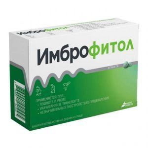 Имброфитол, Imbrofitol, Tilman, от тошноты, 36 таблеток
