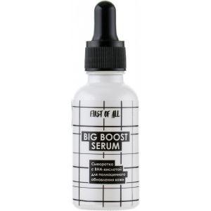 Сыворотка для лица с ВНА кислотой для обновления кожи, Big Boost Serum, First of All, 30 мл