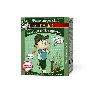 Фиточай, Ключи здоровья, анис/солодка/чабрец, от кашля, детский, 20 фильтр-пакетов по 1.5 г