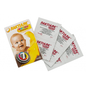 Лактиале, Малыш формула, Фармак, для детей, 14 пакетов по 0.5 г