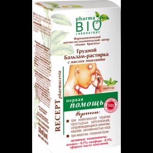 Разогревающая мазь при простуде, Pharma Bio Laboratory, 50 гр