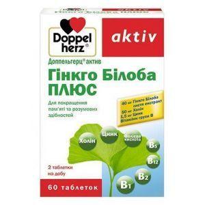 Гинкго Билоба плюс, Doppelherz aktiv, 40 мг, 60 таблеток