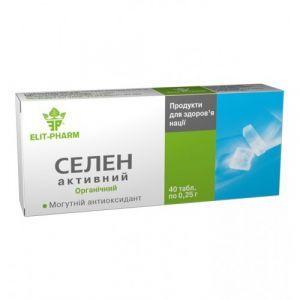 Селен активный, ЭЛИТ-ФАРМ, 50 мкг, органик, 40 таблеток